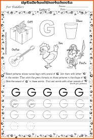 letter g worksheets c41e4adfc7d b54e6c106fe5162 letter worksheets homework ideas