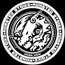 カッコイイ モンストの画像35点完全無料画像検索のプリ画像bygmo