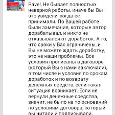 Мир Диплома агентство помощи в обучении в Уфе на Маршала Жукова  6 фотографий