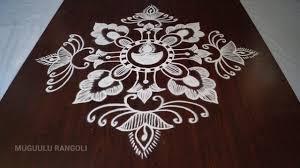 Said Design Muggulu Rangoli Muggulu Muggulu Rangoli Kolam Muggulu Designs