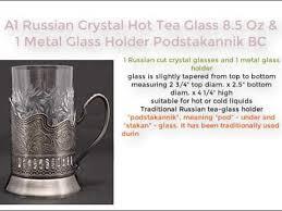1 russian crystal hot tea glass 8 5 oz 1 metal glass holder podstakannik