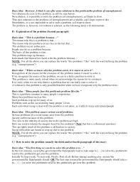 problem solving essay phrases 2