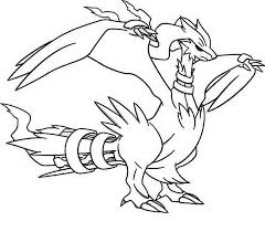 Small Picture Download Free mantine mantain legendary pokemon coloring page free
