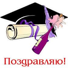 Новости АМИ Поздравляем аспиранта АМИ Чернявского Тимофея Александровича с досрочной защитой кандидатской диссертации выполненной в аспирантуре АМИ под руководством