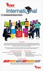 tcs graduate program apply online advertisement tcs graduate program 2016 apply online advertisement