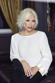 75 yaşındaki Süperstar Ajda Pekkan'dan yeni poz! Ajda Pekkan'ın yeni pozu  sosyal medyayı salladı! - Galeri - Magazin