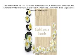 Birthday And Address Book Free Address Book Big Print Extra Large Address Logbook At A Glance