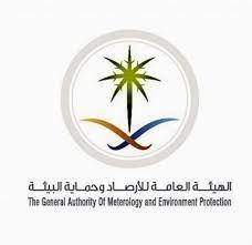 """الأرصاد """" توقعات عن هطول أمطار على منطقة مكة المكرمة """" - صحيفة مكة  الإلكترونية"""
