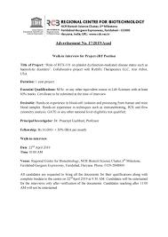 Life Sciences Msc Project Jrf Post Vacant Rcb Faridabad