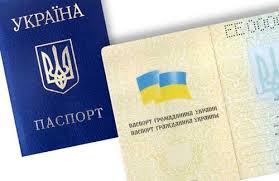 Студентку судитимуть за шахрайство при отриманні кредиту з використанням паспорту своєї подруги
