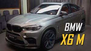 BMW Convertible bmw x6 2018 : Bmw X6m 2018 | Best new cars for 2018