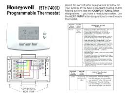 honeywell thermostat no c wire thermostat no c wire full size of honeywell thermostat no c wire thermostat no c wire full size of thermostat wiring diagram 3 wire thermostat help how to set old thermostat wire diagram
