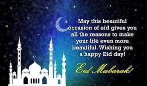 eid mubarak festival wishes 2020 to