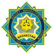 Право Казахстана Википедия Право Казахстана