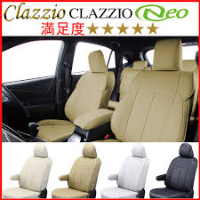 exiga h24 7 ya5 yam and front both side manual seat fabric synthetic leather combination subaru crazzio neo seat covers ivory tan baju