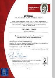 Certificates Stamh