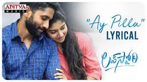 aypilla full video song hd 1080p love
