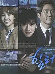 gummy, kim nayoung, davichi, mad clown, yun mirae, chen (exo Ost Wedding Korean Drama Mp3 healer kbs drama Romance Korean Drama OST