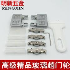 aluminum sliding cabinet door track. Aluminum Sliding Door Track Sets Plastic Home Depot Rockler Cabinet Barn Hardware