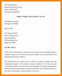 10 Sample Followup Letter After Interview Sap Appeal
