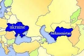 """Результат пошуку зображень за запитом """"україна туркменістан фото"""""""