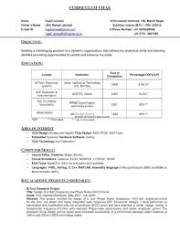 Format Computer Operator Resume Format