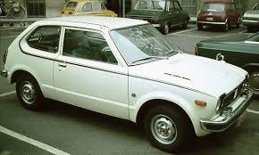 Honda Civic - Huiquipedia, in yōllōxoxouhqui cēntlamatilizāmoxtli