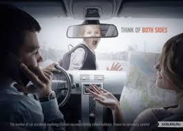 Jun 09, 2021 · lampu kabin juga bisa digunakan sebagai indikator penanda jika ada pintu mobil yang belum tertutup rapat. Dilarang Bermain Handphone Saat Berkendara Dimasprakoso Com