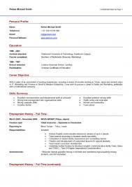 Skills Profile Resume Musiccityspiritsandcocktail Com