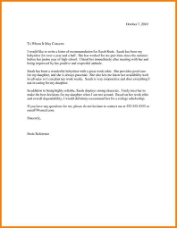 teacher reference letter template e9e321a7d ed2a7e e