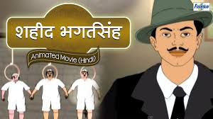bhagat singh essay shaheed bhagat singh full movie hindi animated  shaheed bhagat singh full movie hindi animated cartoon kids shaheed bhagat singh full movie hindi animated