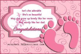 Congratulations Archives 365greetings Com