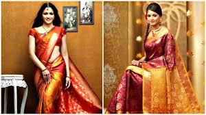 Latest Design Kanjivaram Sarees