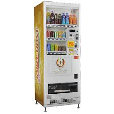 Joint Vending Machine Extraordinary Joint Host Ltd Provides A Wide Assortment Of Vending Machines Which