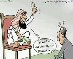 کاریکاتور وهابیت