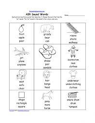 Lets Read Long Vowel Phrases Worksheet Rockin Reader Sh Worksheets ...