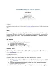Legal Clerk Cover Letter Biotech Patent Attorney Cover Letter