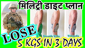 Military Diet Chart India How To Lose 5 Kgs In 3 Days Military Diet Plan Indian Military Diet Hindi