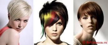 Haircut Bob Pre Krátke Vlasy Typy ženských účesov Krása ženský