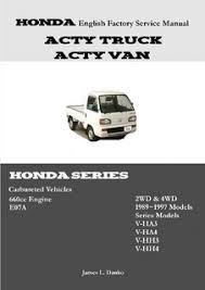 honda acty english factory service manual by james danko paperback honda acty english factory service manual