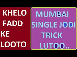 Main mumbai satta matka jodi playing - YouTube