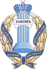 МНЮИ помощь студентам👈👍😉 ВКонтакте