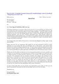 sample discrimination complaint letter cover letter sample sample complaint letter employer discrimination cover letter category