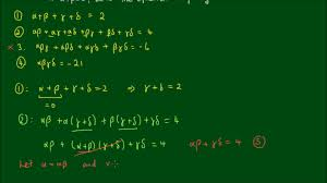 relationship between roots and coefficients for 4th order polynomials