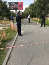 полиция КУПИТЬ ДИПЛОМ В ЕКАТЕРИНБУРГЕ СРОЧНО Резня в Сургуте 19 августа