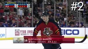 aleksander barkov top shootout goals nhl aleksander barkov top 5 shootout goals nhl