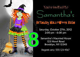 elegant birthday party invitations free printable 23 in invitations birthday ideas with birthday party