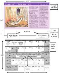Image result for jewish art calendar