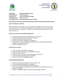 Server Job Description Resume Responsibilities Template Wonderful