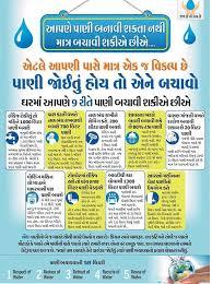 best whatsapp images on savewater gujarati savewater gujarati message save water how to save water best whatsapp images pot in 2016 06 different ways to save water html